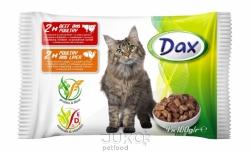 Dax kapsička pro kočky 4x100g - TRVALE NÍZKÁ CENA!